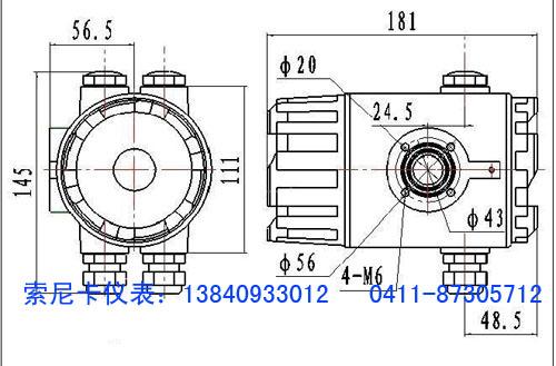 电磁流量计转换器尺寸