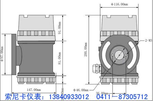 一体式电磁流量计转换器尺寸图